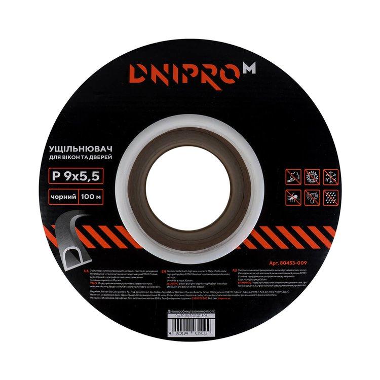 Уплотнитель самоклеющийся Dnipro-M Р 100 чёрный 9*5,5 мм