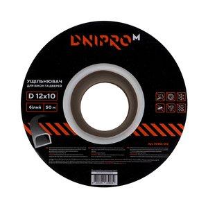 Уплотнитель самоклеющийся гаражный Dnipro-M D 12х10 белый 50м/бухта