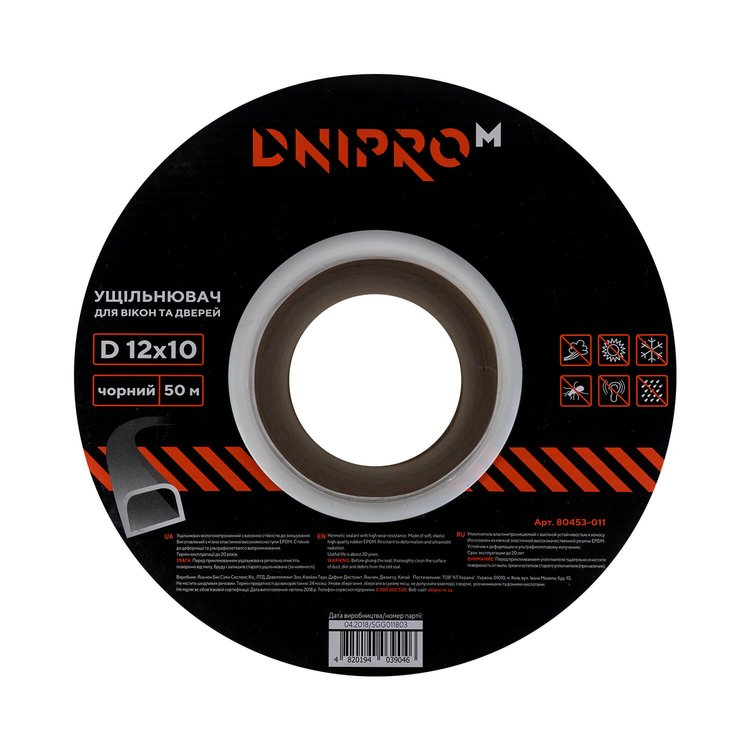 Уплотнитель самоклеющийся гаражный Dnipro-M D 12х10 чёрный 50м/бухта