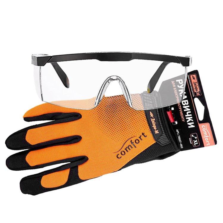 Перчатки Comfort XL + Очки Master