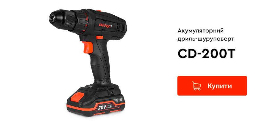 Шуруповерт Dnipro-M CD-200T
