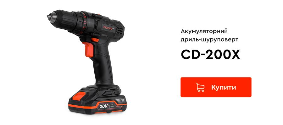 Шуруповерт Dnipro-M CD-200X