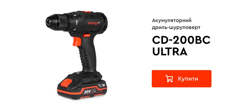 CD-200BC ULTRA
