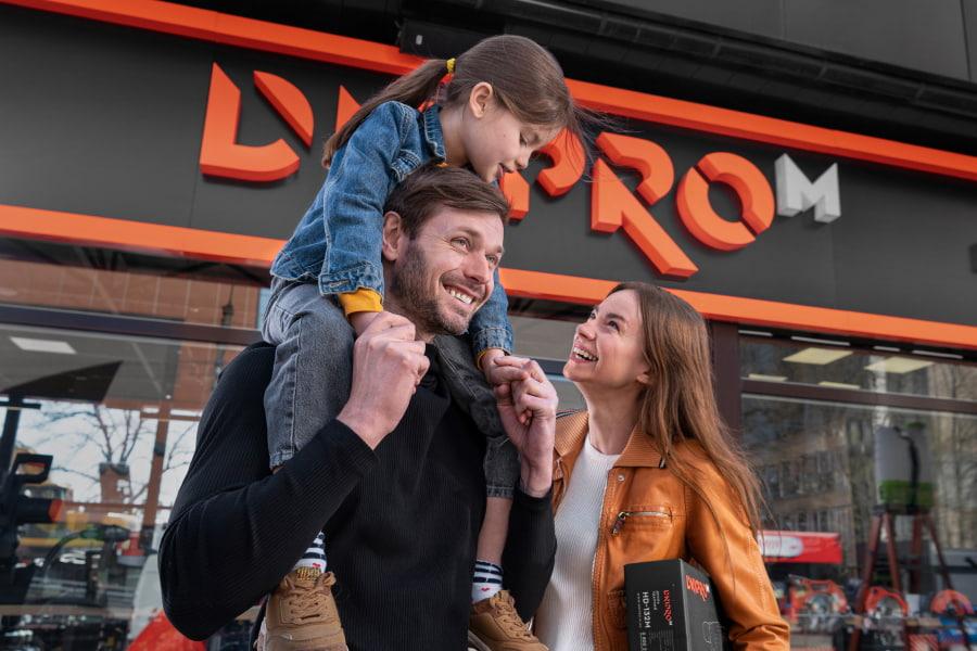 300-й фірмовий магазин Dnipro-M