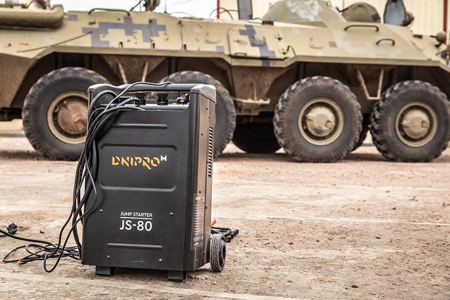 JS-80 - самый мощный в линейке пуско-зарядных устройств Dnipro-M