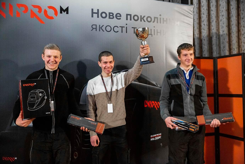 Троица победителей