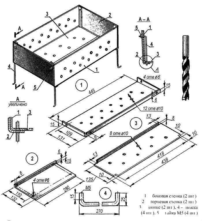 Креслення конструкції розбірного мангала на дачу