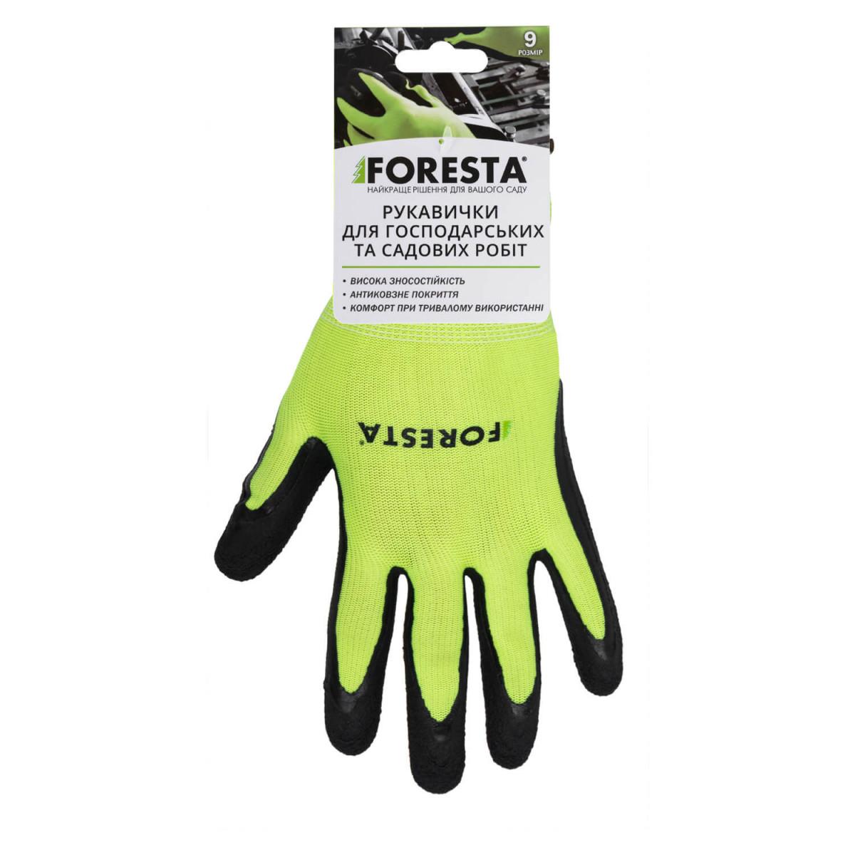 Рукавички Foresta для господарських і садових робіт
